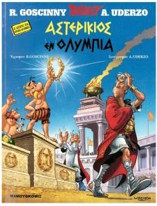 Asterikios en Olympia (trascinato)
